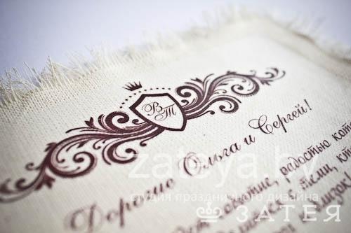 фамильные пригласительные на свадьбу