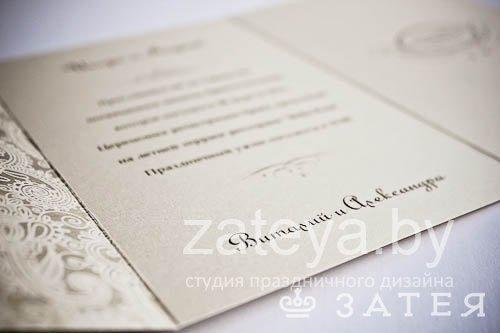 приглашение на итальянскую свадьбу