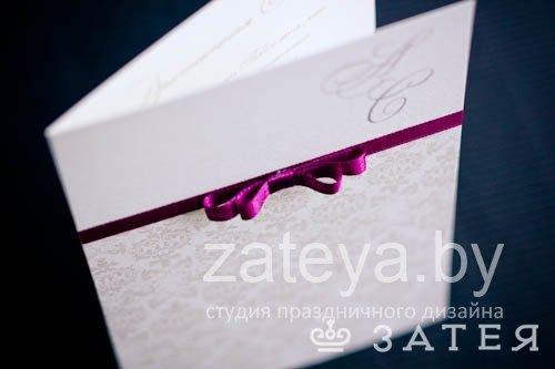 приглашение на свадьбу с бантиком