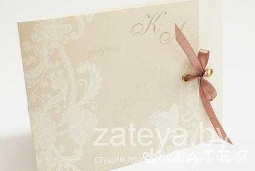 теплые приглашения на свадьбу