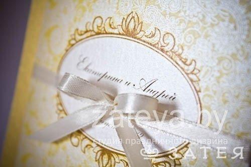 зототистые пригласительные на свадьб