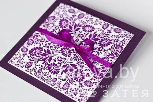 приглашение на свадьбу в фиолетовом цвете