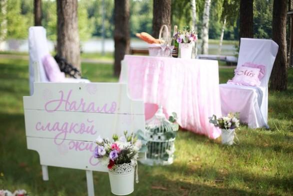 зефирная свадьба