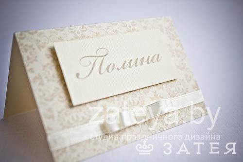 карточка с бантиком на свадьбу