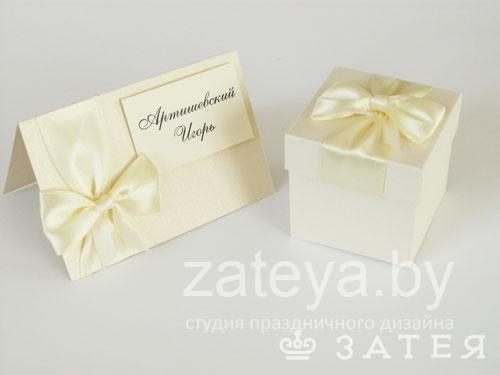 гостевые карточки на свадьбе