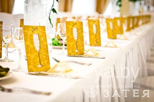 Оформление  меню на свадьбе