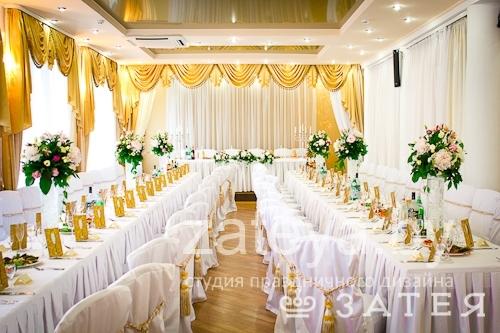 Свадьба с золотом