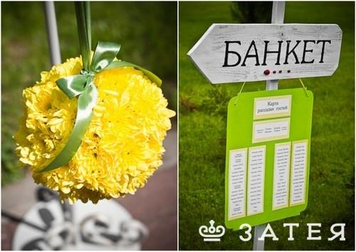 Таблички на свадьбе