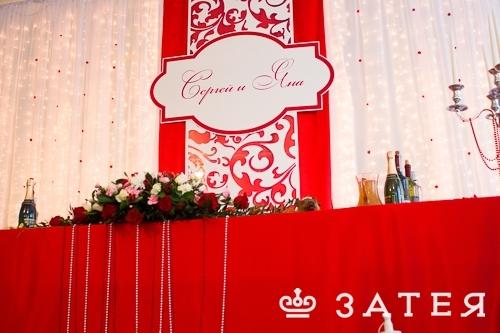 место молодоженов на свадьбе