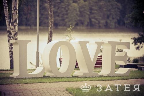 объемные буквы на свадьбу в витебске