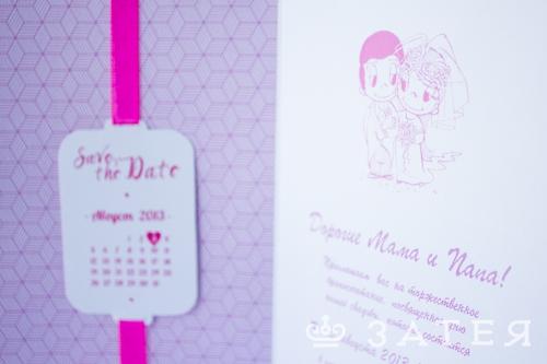 милые картинки в свадебных приглашениях