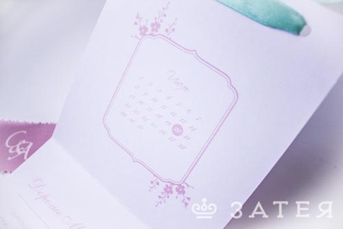 календарь в свадебных приглашениях