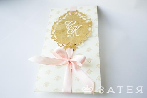 нежное приглашение на свадьбу