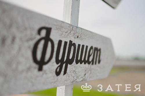 buk-25