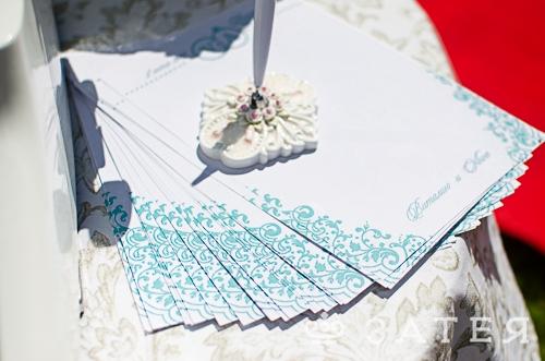 бланки для пожелайний на свадьбе