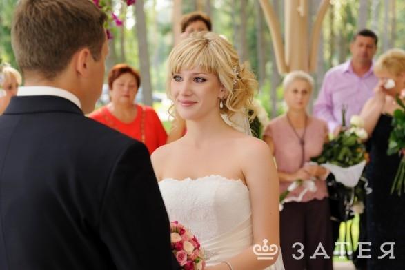 слезы невесты на церемонии