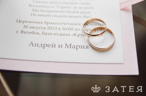 свадебное приглашение заказать