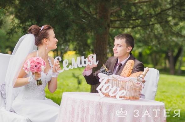 розовая свадьба заказать