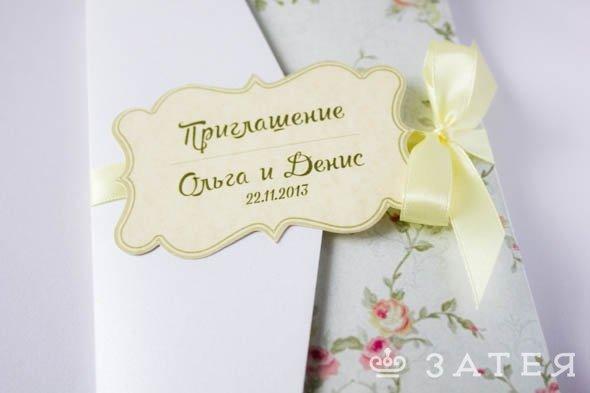 свадебное приглашение с резными элементами