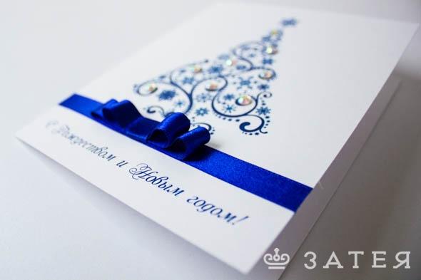 новогодние открытки и приглашения