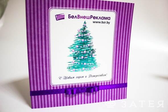 новогодние открытки заказать