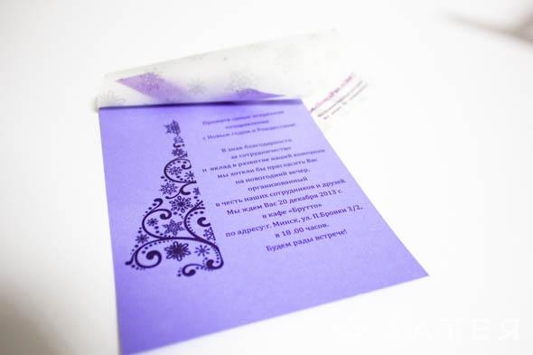 персонализированные новогодние открытки