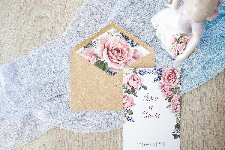 недорогие приглашения на свадьбу