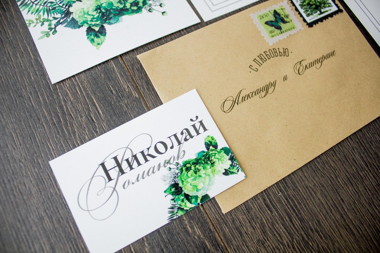 карточка на свадьбу