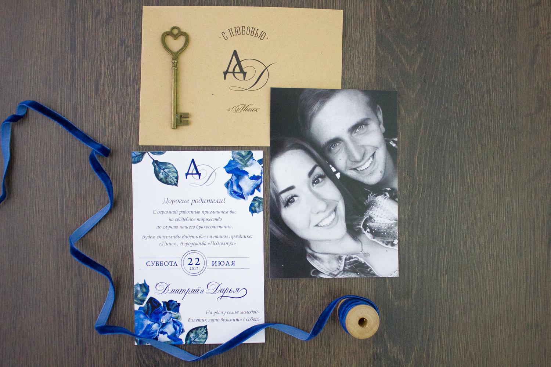 фото в свадебных приглашениях