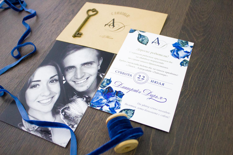 приглашение на свадьбу с фото