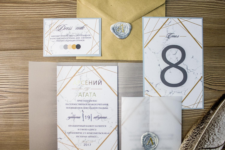 свадебные приглашения мрамор