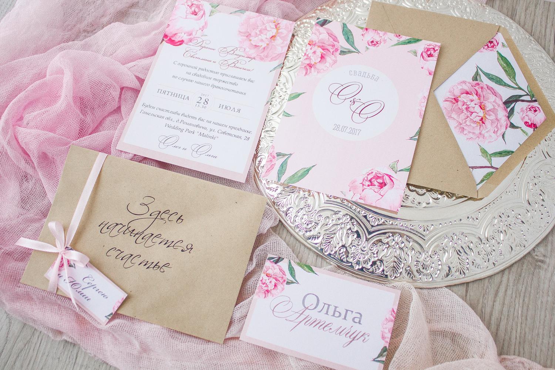 комплект свадебных акессуаров