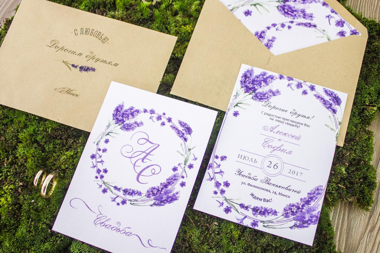 лавнда в свадебных приглашениях