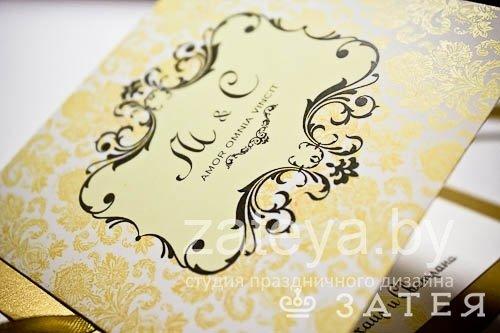 гербовое приглашение на свадьбу