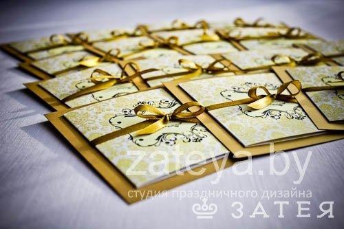 приглашение на свадьбу в золоте