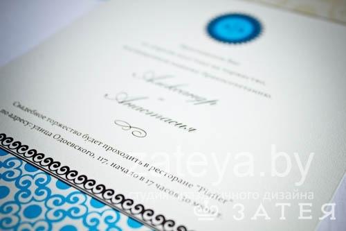 изысканные приглашения на свадьбу