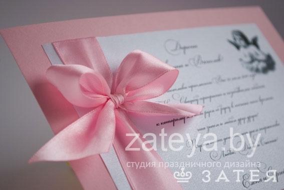 приглашения в розовом цвете