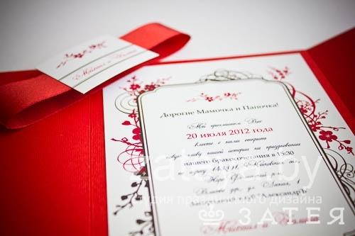 свадебные приглашения заказать