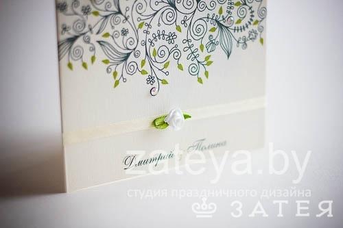 Приглашение с текстильным цветком