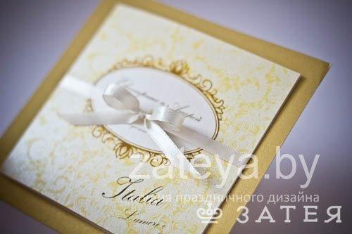 итальянская свадьба пригласмительные