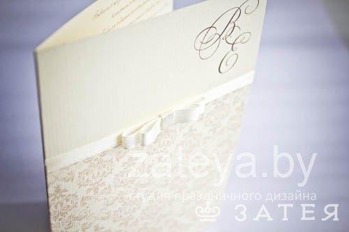 элегантное приглашение на свадьбу
