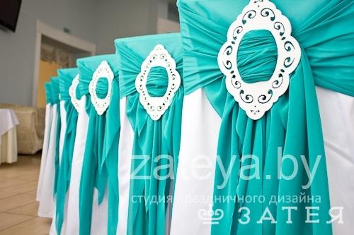 Свадьба цвета аквамарин