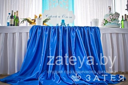 Ультрамарин на свадьбе