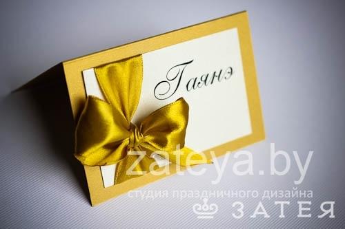 банкетные карточки на свадьбу заказать