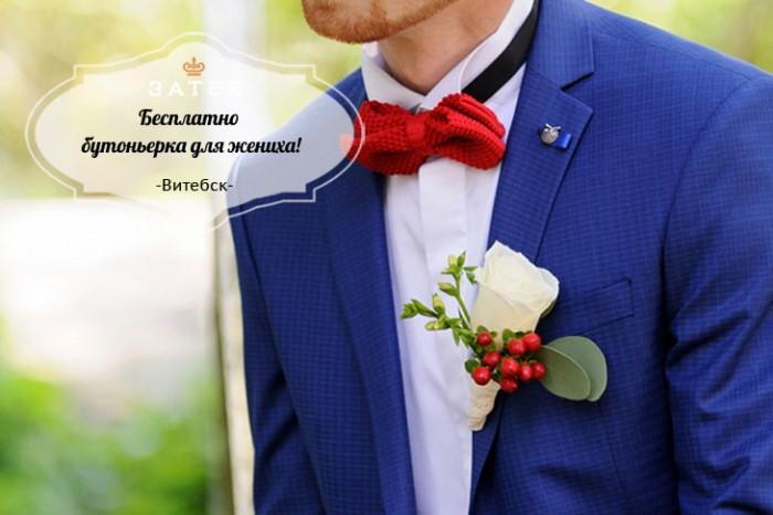 свадебный букет витебск