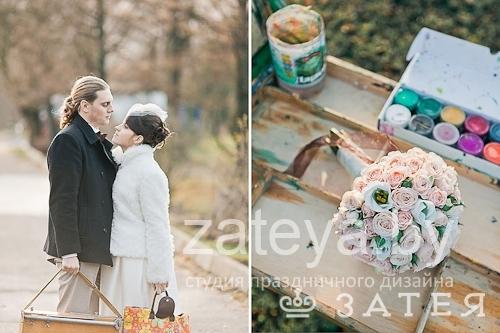 Свадьба художников