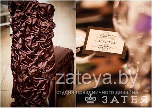 Шоколадная свадьба в Витебске