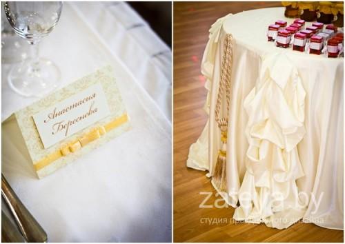 Стол для подарков на свадьбе