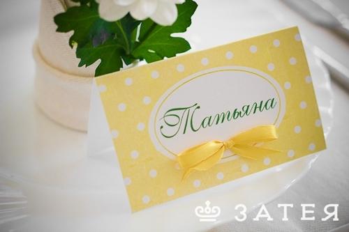 рассадочная карточка на ромашковую свадьбу