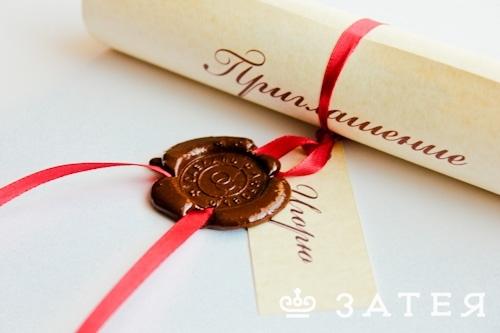 персонализированные свадебные приглашения